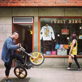 Funky Ning