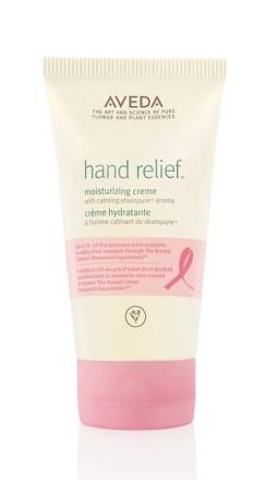Aveda €30/£22 - Hand Relief Moisturizing Creme http://bit.ly/1hNTJUF