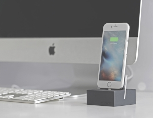Native Union, €64.99 - DOCK+ Lightning http://www.nativeunion.eu/dock-plus-lightning/