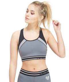 Pink Soda Sport Brushed Metallic Sports Bra, €32 https://www.jdsports.ie/product/grey-pink-soda-sport-brushed-metallic-sports-bra/249137_jdsportsie/