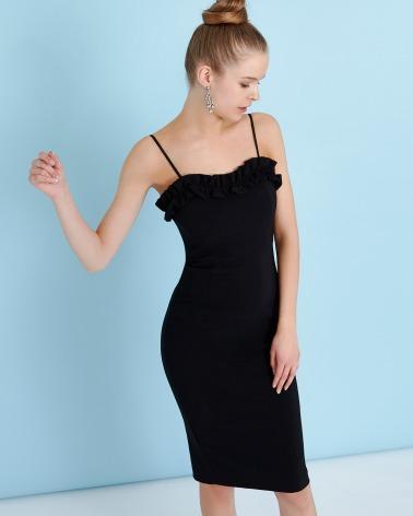 Savida Haven Fitted Dress, Dunnes Stores, €45 http://bit.ly/2zvUyyK